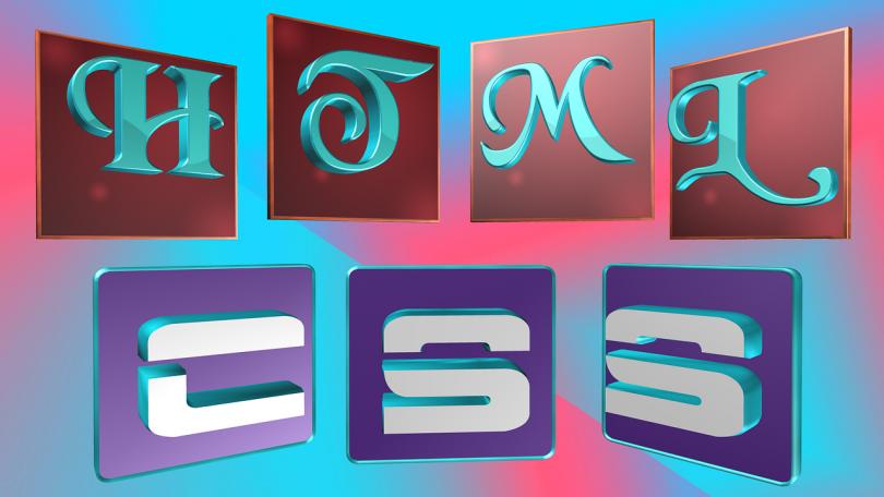 HTML 5: website Design Company