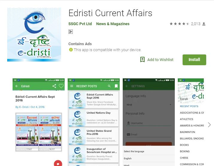 Current Affairs Apps-Edristi Current Affairs