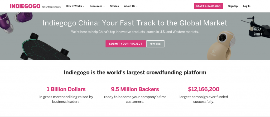 indigogo-Crowdfunding Platforms For Fin Tech
