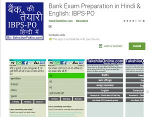 Bank Exam Preparation in Hindi & English: IBPS-PO