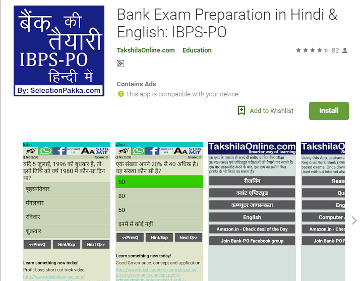 Bank Exam Preparation in Hindi & English: IBPS-PO