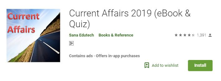 Current Affairs 2019 (eBook and Quiz)