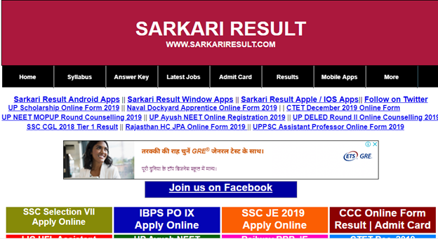 Best Free Site For Latest Government Jobs Notifications in India-SarkariResult
