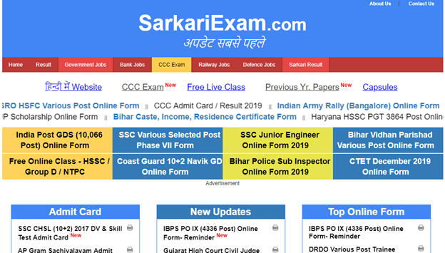 Best Free Site For Latest Government Jobs Notifications in India-Sarkari Exam