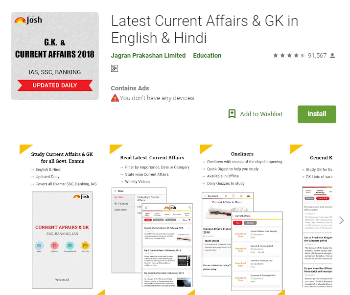 Best Apps for bank exam preparations-Jagran Josh Current Affairs & GK App