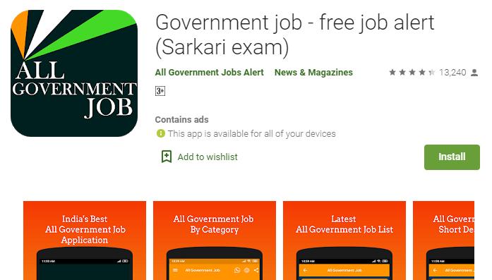 All government jobs - Government job - free job alert (Sarkari exam)