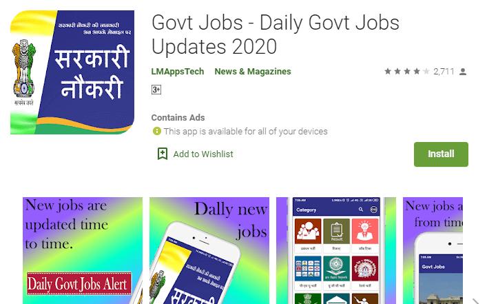 Govt Jobs - Daily Govt Jobs Updates 2021