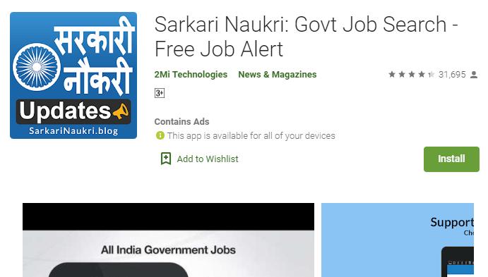 Sarkari Naukri Govt Job Search - Free Job Alert Hindi