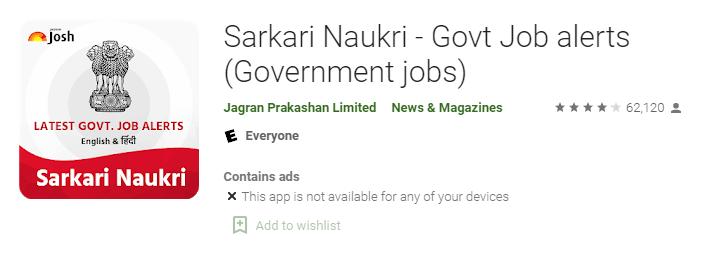 Sarkari Naukri - Govt Job alerts (Government jobs)